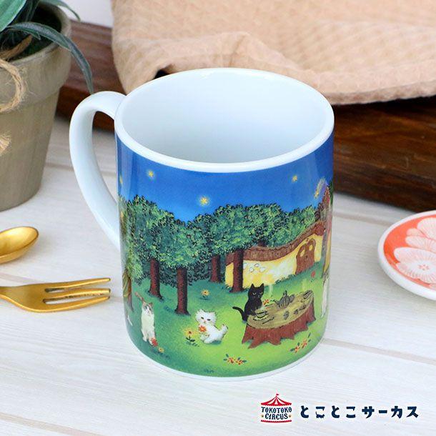 マグカップ 「森のお茶会」