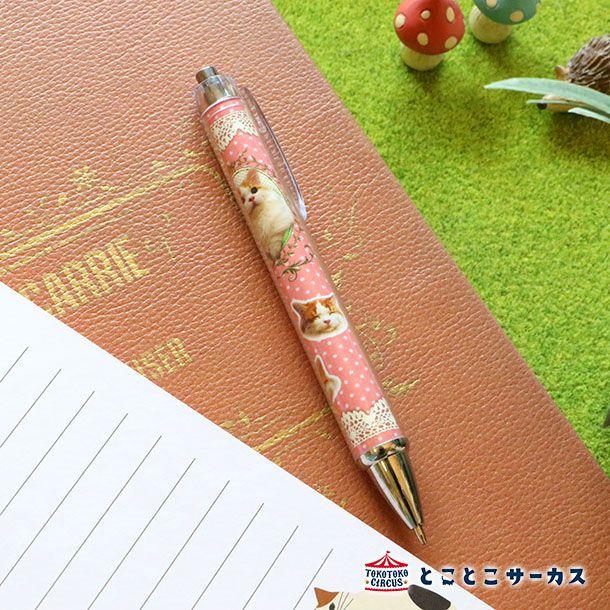 ボールペン 「もっぷペン」