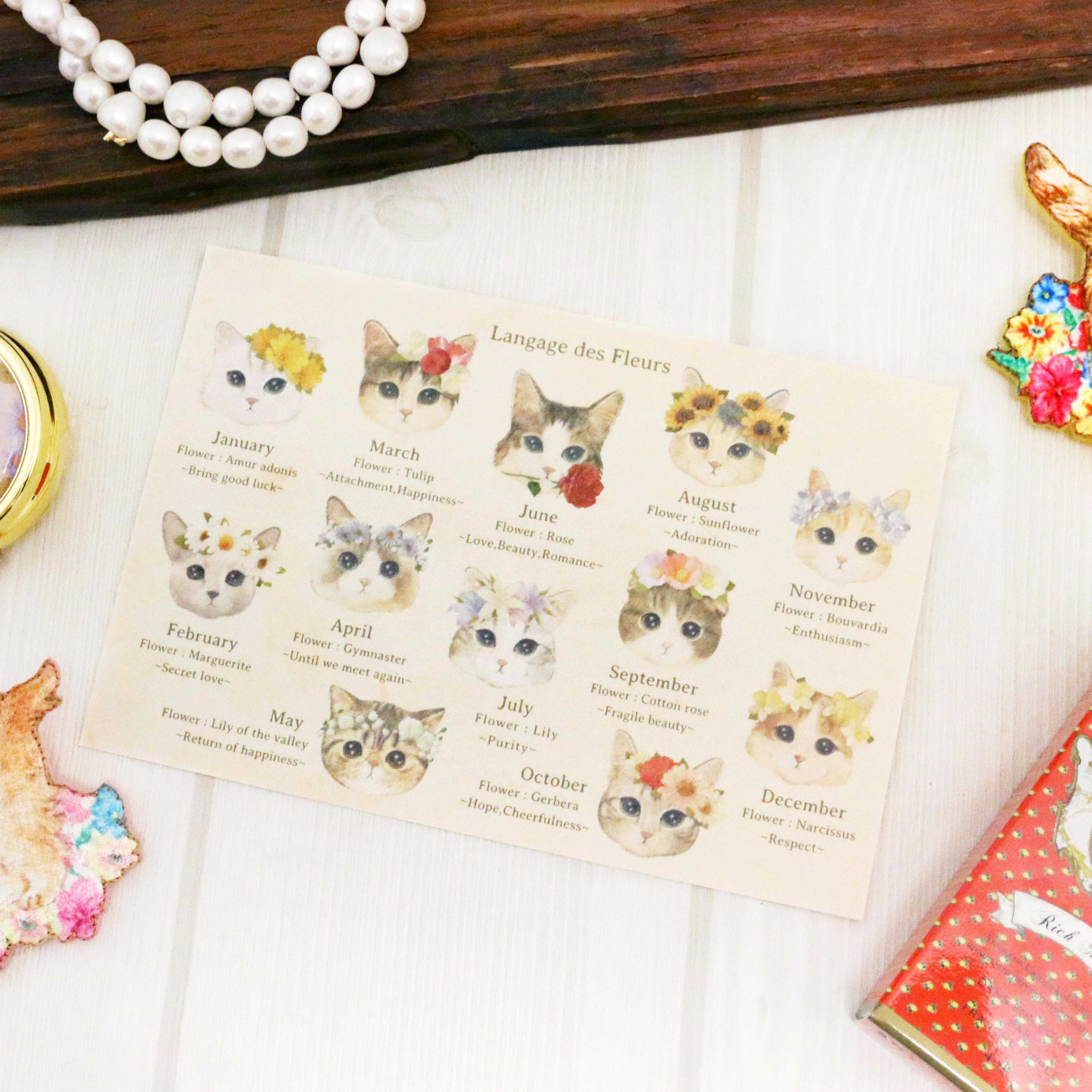 ポストカード 「fleurs&chats」