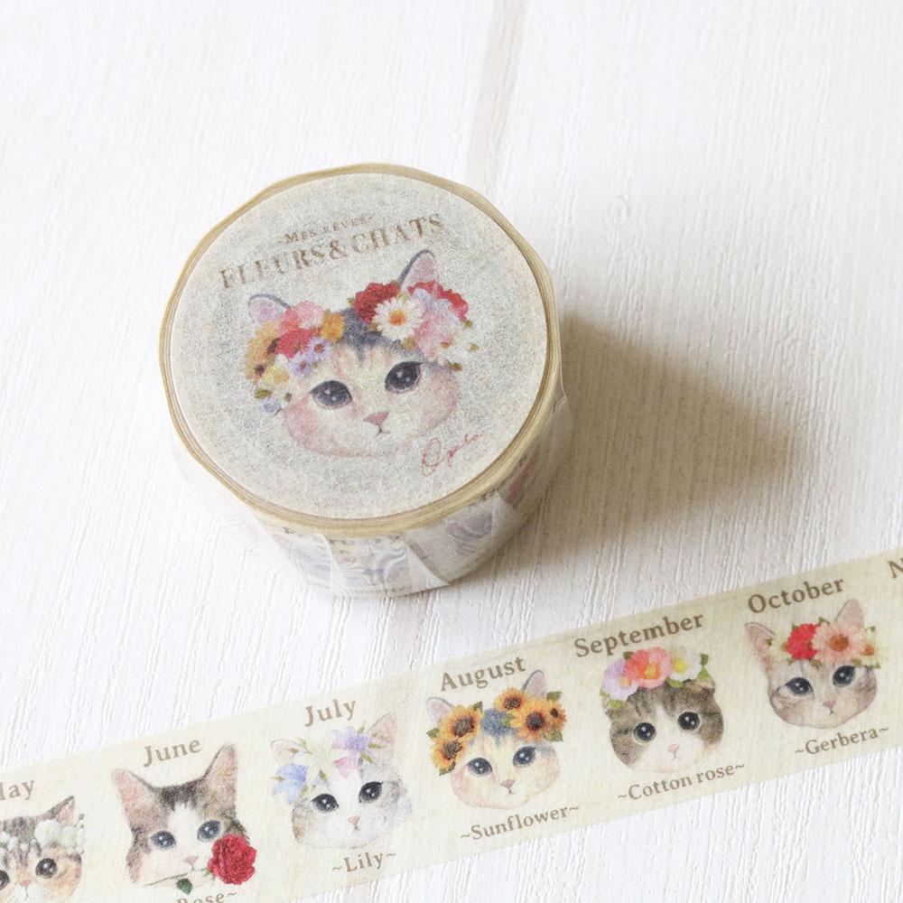 マスキングテープ 「fleurs&chats〜Book〜」
