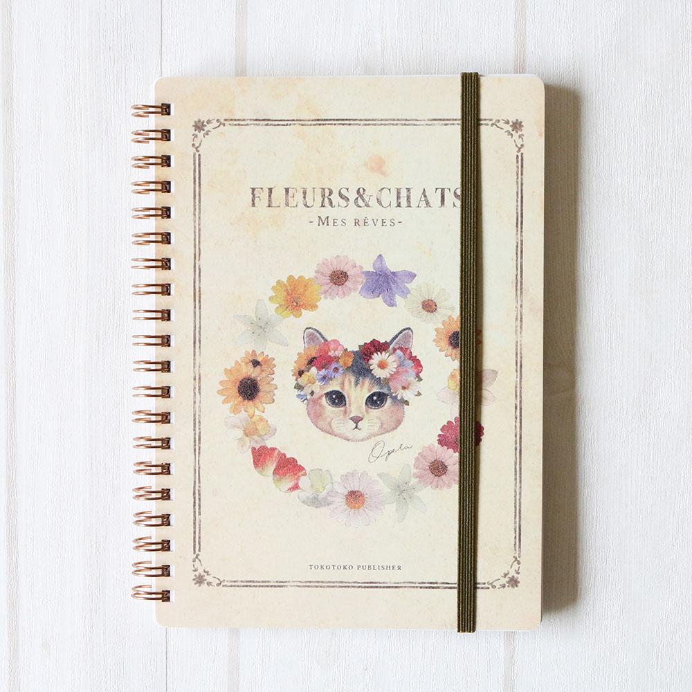 リングノート 「fleurs&chats」