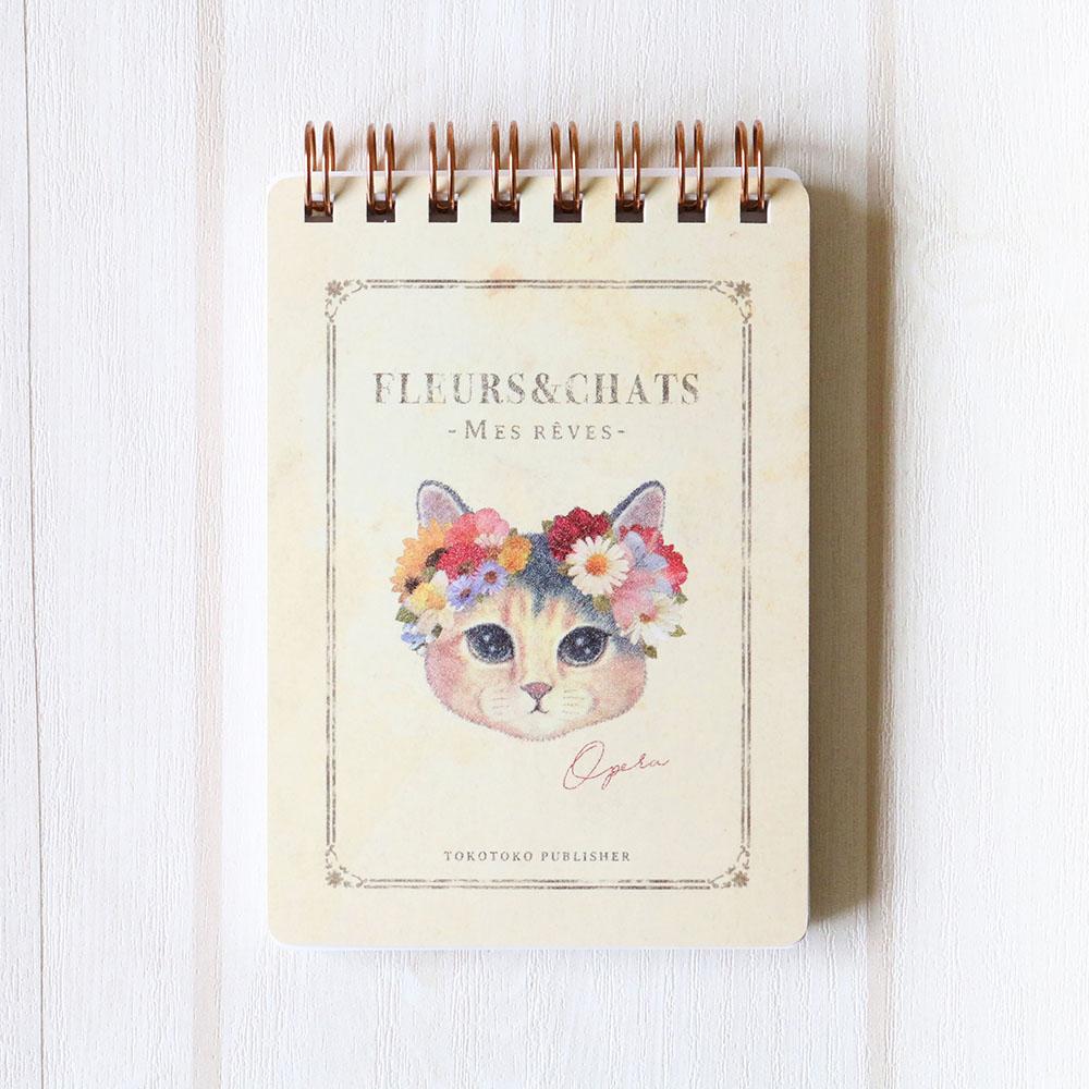 リングメモ 「fleurs&chats」
