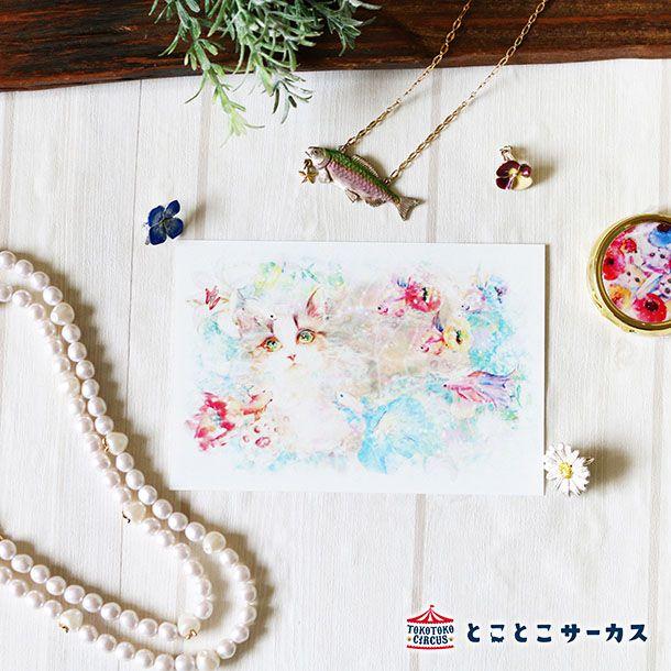 ポストカード 「kyou wa donna hi?〜水のなかで咲いたよ〜」