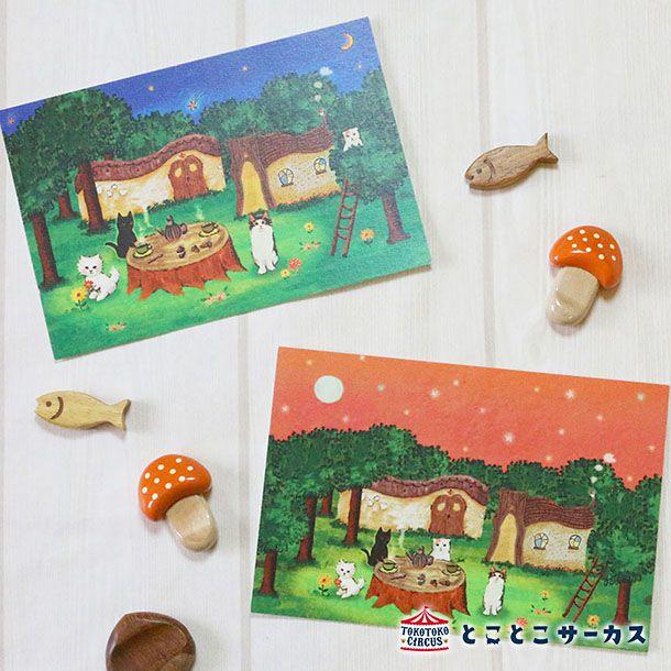 ポストカード 「森のお茶会」