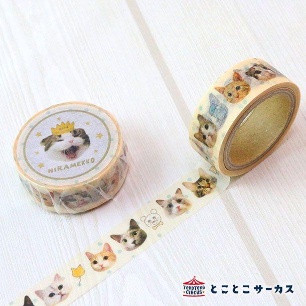 マスキングテープ 「NIRAMEKKO〜てんてん〜」