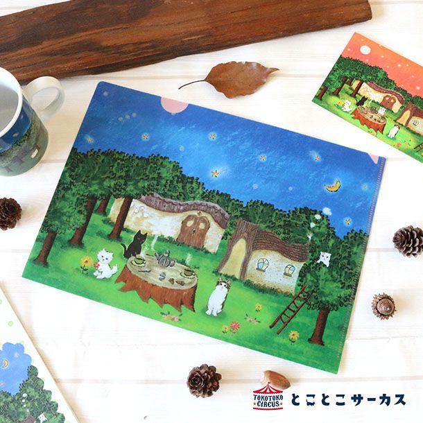 クリアファイル「森のお茶会」
