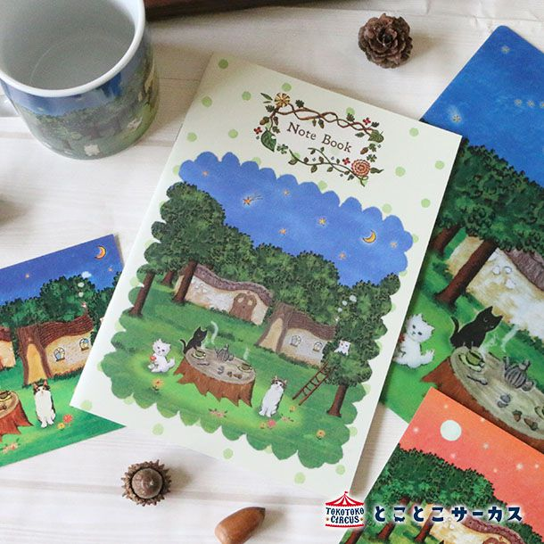 中綴じノート 「森のお茶会」